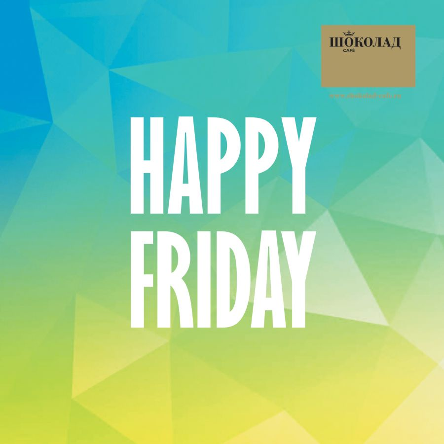 Happy_friday